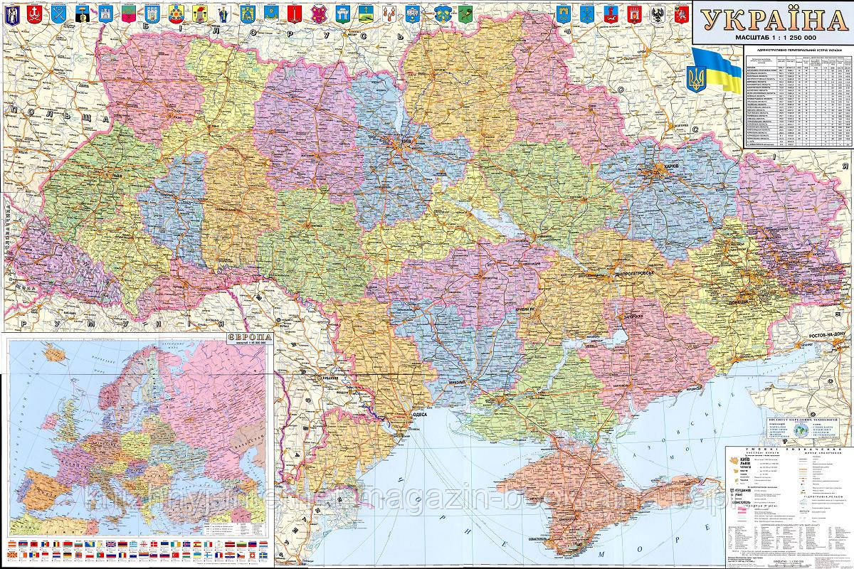 Настенная административно-политическая карта Украины 160х110 см - ламинированная/на планках