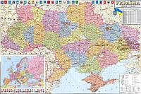 Настенная административно-политическая карта Украины 110х80 см - ламинированная/на планках