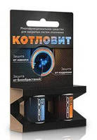Средство для закрытых систем отопления Котловит (от коррозии и накипи)