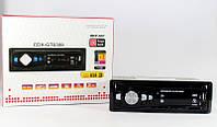 Автомобильная магнитола с евро разъемом и пультом управления MP3 6308 ISO