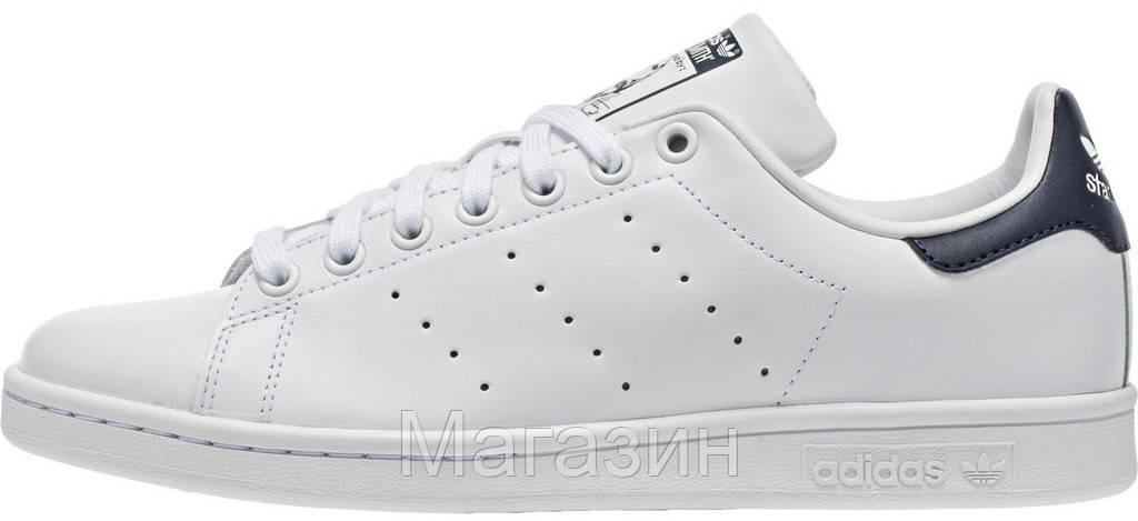 Женские кроссовки Adidas Stan Smith (в стиле Адидас Стэн Смит) белые/синие