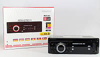 Автомагнитола MP3 6311 ISO с евро разъемом, магнитола с пультом управления