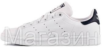 Женские кроссовки Adidas Stan Smith (Адидас Стэн Смит) белые/черные