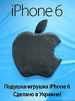 Подушка  в виде логотипа iPhone 6, синтепух, качество, Украина, текстиль