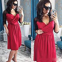 Платье на запах с отделкой из стретч сетки (NY-957)