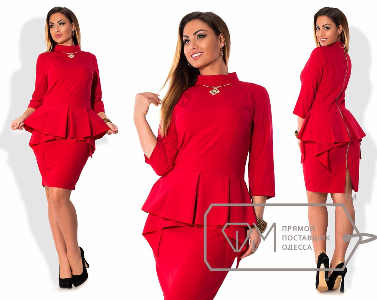 Платье баска 48 размер