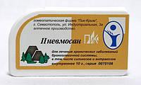 Пневмосан-ПиК (лечение хронических заболеваний бронхолегочной системы, в т.ч. силикозов и антракозов)
