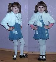 Новогодний костюм для девочки Шубка Меховая снегурочки меховая 5-8 лет