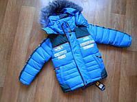 Курточка зимняя для мальчика Terminator