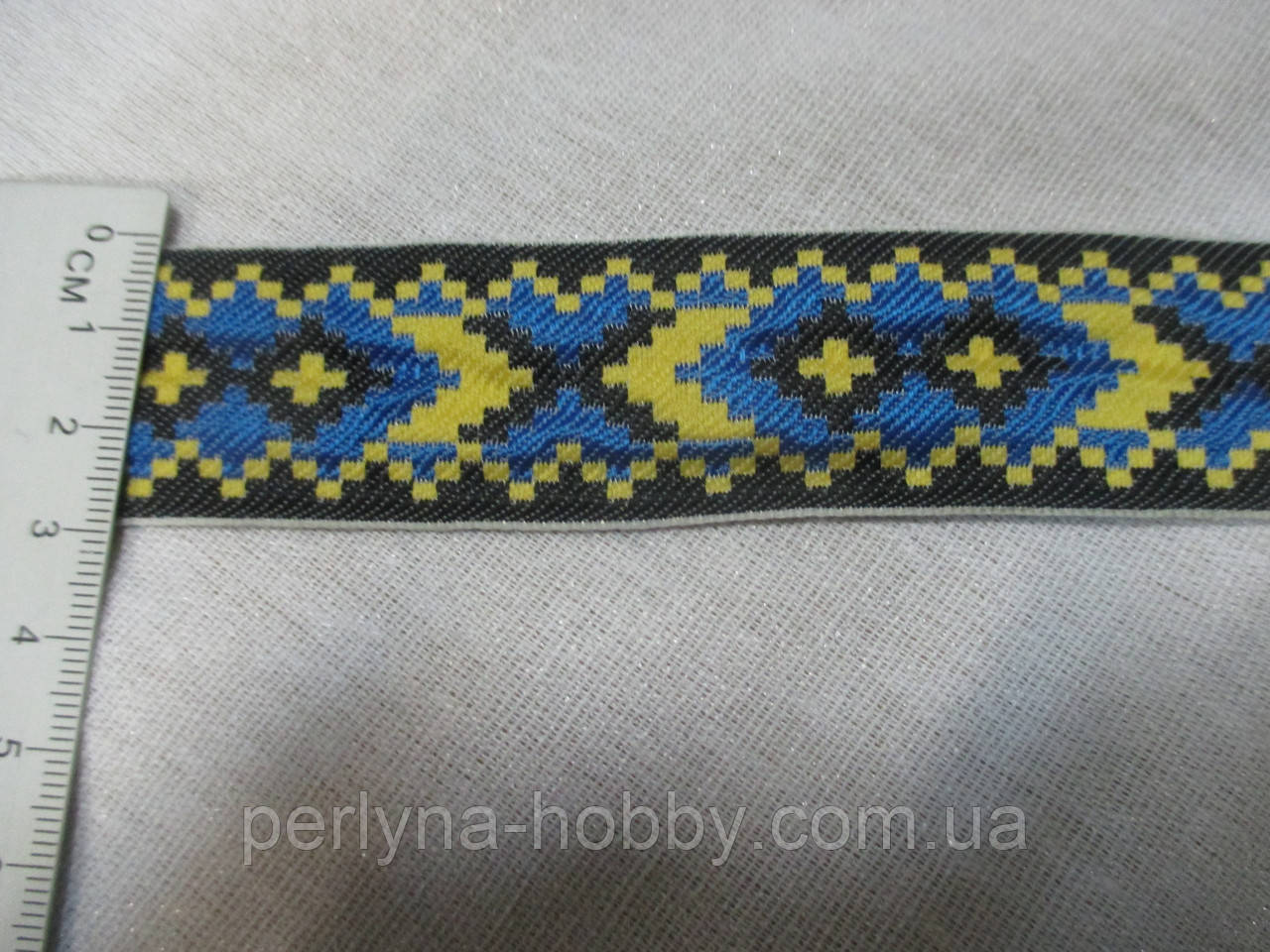 Тасьма з гометричним орнаментом 28мм., жовто-синя