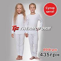 ТЕРМОБЕЛЬЕ ДЕТСКОЕ THERMOFORM 20-001