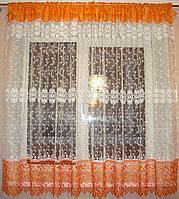 Шторы для кухни Orange фатин 3 м и 4 м