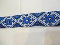 Тасьма з гометричним орнаментом 28мм., синя