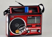 Радиоприемник с USB и Led фонариком GOLON LED RX-277