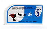 Риносан-ПиК1 (лечение острого и хронического синусита, гнойного ринита)