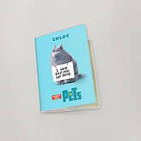 Обложка для паспорта  Тайная жизнь домашних животных, №5