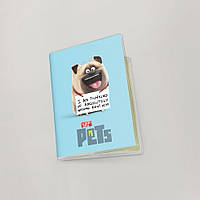 Обложка для паспорта  Тайная жизнь домашних животных, №7