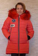 Зимнее пальто для девочки, рост 128 -156