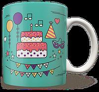 Чашка, Кружка С Днем Рождения, №2