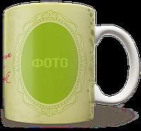 Чашка, Кружка С Днем Рождения, Рамка, №3