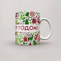 Чашка, Кружка С Новым Годом, №13