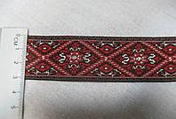 Тасьма з гометричним орнаментом 28мм., червоно-чорна