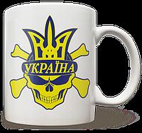 Чашка, Кружка Сборная Украины (Футбол)