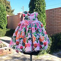 Пышное розовое платье без рукавов