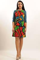 Стильное платье трапеция с ярким графическим принтом из трикотажа Джерси 42-52 размеры