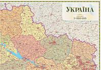Настенная административно-политическая карта Украины 270х190 см; М1:500 000 - на планках