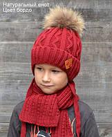 Зимняя шапка с натуральным мехом Енот, р. 48-52 см