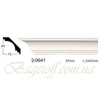 Карниз(плинтус) потолочный гладкий Classic Home 2-0641, лепной декор из полиуретана