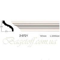 Карниз(плинтус) потолочный гладкий Classic Home 2-0721, лепной декор из полиуретана