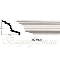 Карниз(плинтус) потолочный гладкий Classic Home 22-1060, лепной декор из полиуретана