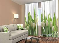 """ФотоШторы """"Белые тюльпаны"""" 2,5м*2,6м (2 полотна по 1,30м), тесьма"""