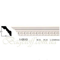 Карниз(плинтус) потолочный с орнаментом Classic Home 1-0510, лепной декор из полиуретана