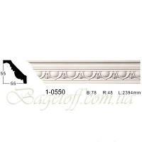 Карниз(плинтус) потолочный с орнаментом Classic Home 1-0550, лепной декор из полиуретана