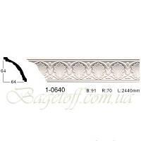 Карниз(плинтус) потолочный с орнаментом Classic Home 1-0640, лепной декор из полиуретана