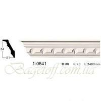 Карниз(плинтус) потолочный с орнаментом Classic Home 1-0641, лепной декор из полиуретана