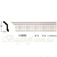 Карниз(плинтус) потолочный с орнаментом Classic Home 1-0690, лепной декор из полиуретана