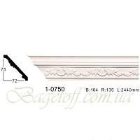 Карниз(плинтус) потолочный с орнаментом Classic Home 1-0750, лепной декор из полиуретана
