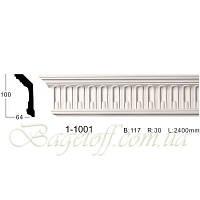 Карниз(плинтус) потолочный с орнаментом Classic Home 1-1001, лепной декор из полиуретана