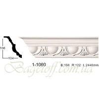 Карниз(плинтус) потолочный с орнаментом Classic Home 1-1060, лепной декор из полиуретана