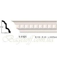 Карниз(плинтус) потолочный с орнаментом Classic Home 1-1101, лепной декор из полиуретана