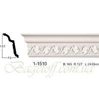 Карниз(плинтус) потолочный с орнаментом Classic Home 1-1510, лепной декор из полиуретана