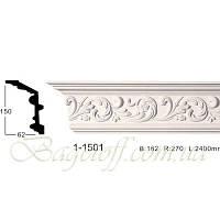 Карниз(плинтус) потолочный с орнаментом Classic Home 1-1501, лепной декор из полиуретана