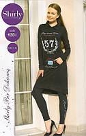 Модное женское платье с леггинсами