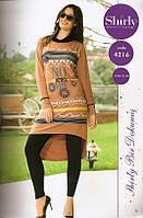 Женское платье с леггинсами-Турция