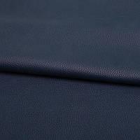 Кожа флотар синий 188 2,0мм