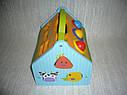 Деревянная игрушка Сортер стучалка Домик, фото 6